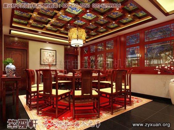 北京石景山四合院装修设计案例,餐厅中式装修效果图