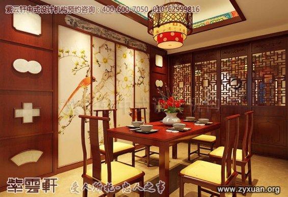 吉林长春精品住宅古典中式装修案例,餐厅中式装修效果图