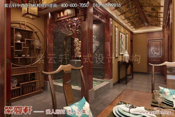 北京怀柔私人会所中式装修案例,茶室中式装修效果图