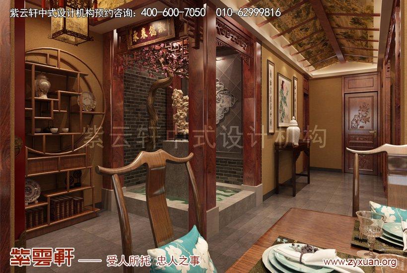 来源:紫云轩中式装修效果图 说明:大茶室中式装修设计,淡泊明志宁静