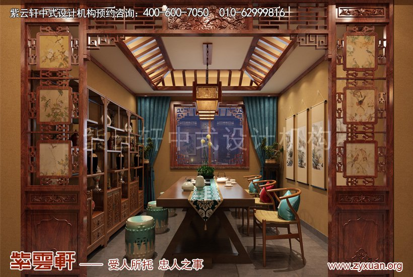 来源:紫云轩中式装修效果图 说明:小茶室中式装修设计,与茶香对坐