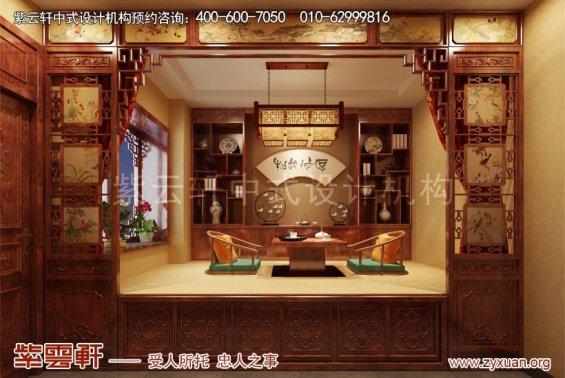 北京怀柔私人会所中式装修案例,休闲室中式装修效果图