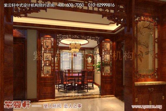 北京怀柔会所中式装修案例,餐厅中式装修效果图
