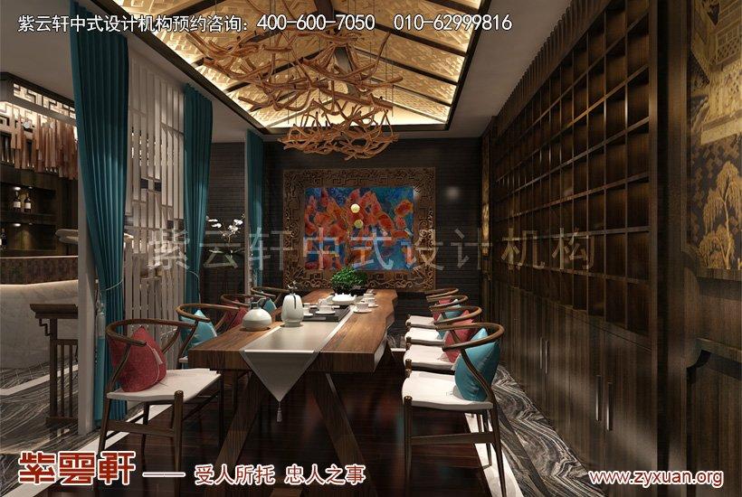 私人小会所新中式设计案例,茶室中式装修效果图