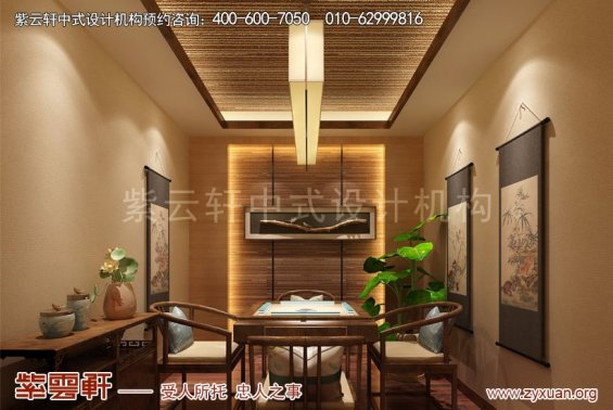 私人小会所新中式设计案例,休闲室中式装修效果图