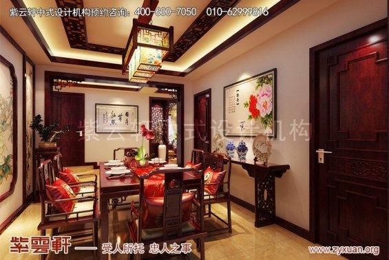 张家口韩总复式住宅中式设计案例,餐厅中式装修效果图