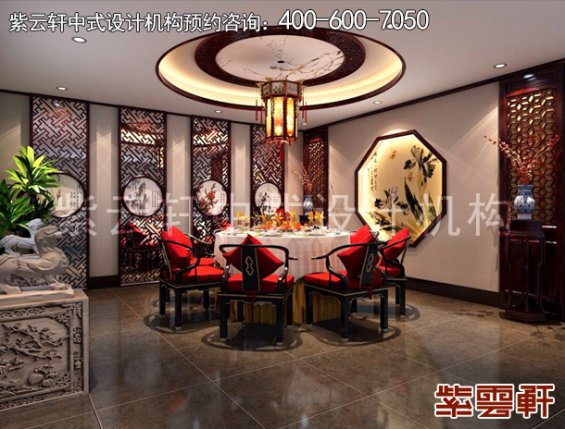 北京昌平金科王府中式设计案例,餐厅中式装修效果图