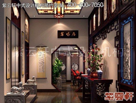 北京昌平金科王府中式设计案例,休闲室中式装修效果图