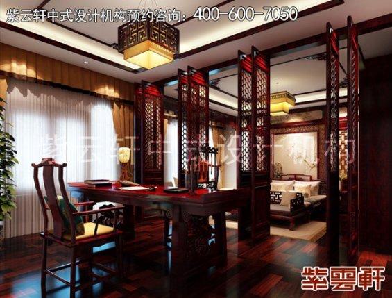 北京昌平金科王府中式设计案例,书房中式装修效果图