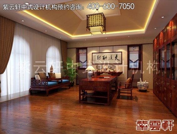 北京大兴杨总别墅现代中式设计案例,书房中式装修效果图