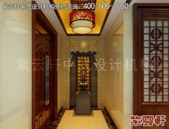 北京褐石园别墅现代中式设计案例,门厅中式装修效果图