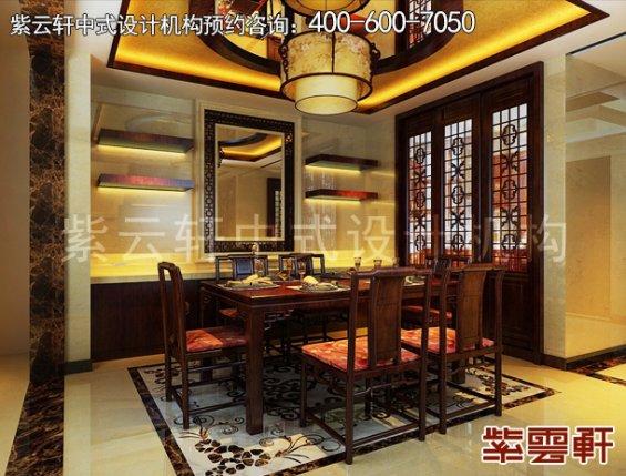 北京褐石园别墅现代中式设计案例,餐厅中式装修效果图