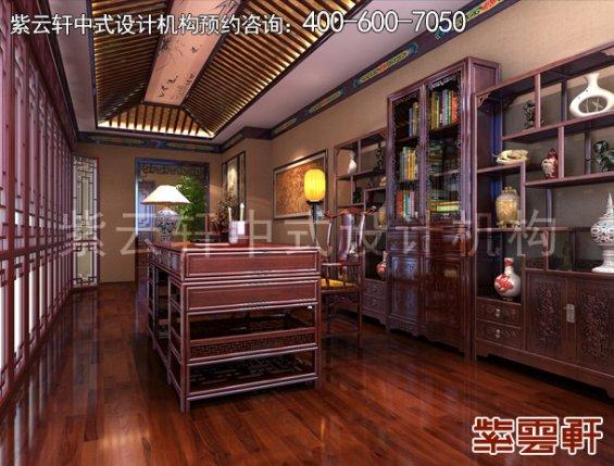 北京湾李总别墅古典中式设计案例,书房中式装修效果图