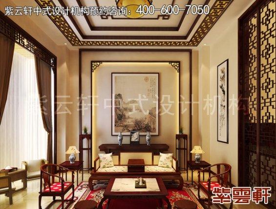 北京紫玉山庄别墅新中式设计案例,客厅中式装修效果图