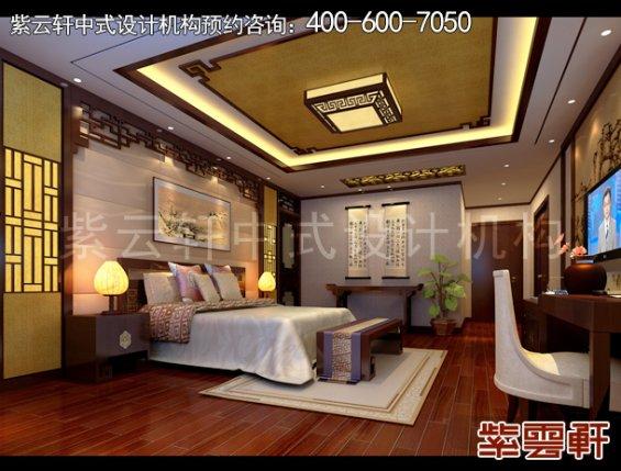 北京紫玉山庄别墅新中式设计案例,卧室中式装修效果图