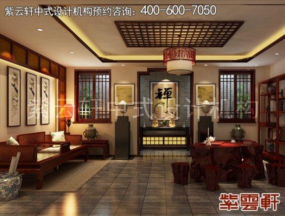 北京紫玉山庄别墅新中式设计案例,休闲室中式装修效果图