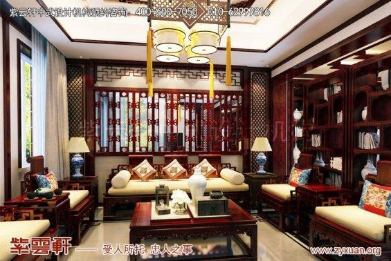 昆山世纪华城范总别墅简约中式设计,客厅中式装修效果图