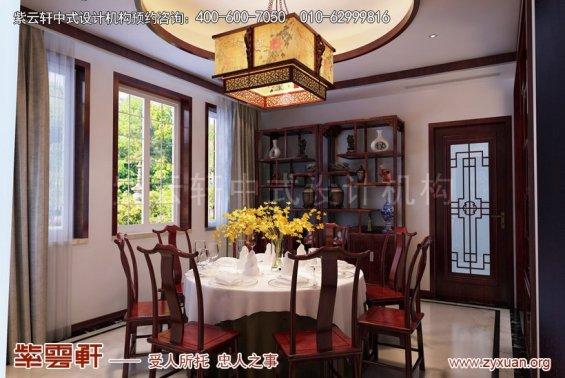 昆山世纪华城范总别墅简约中式设计,餐厅中式装修效果图