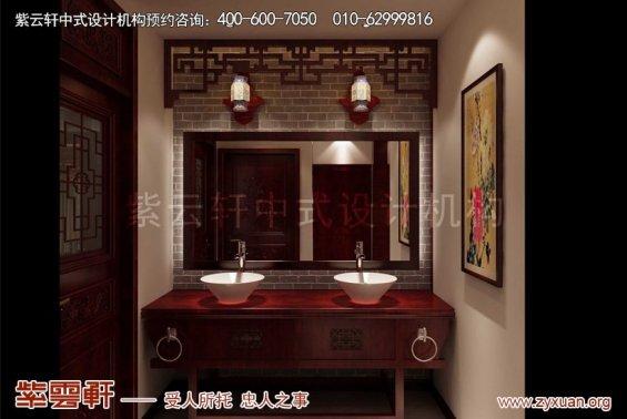 昆山世纪华城范总别墅简约中式设计,卫生间中式装修效果图