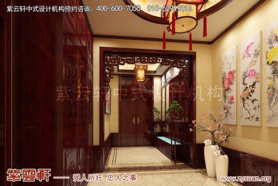 北京御汤山别墅中式装修效果图之东方艺术美,过厅中式设计图