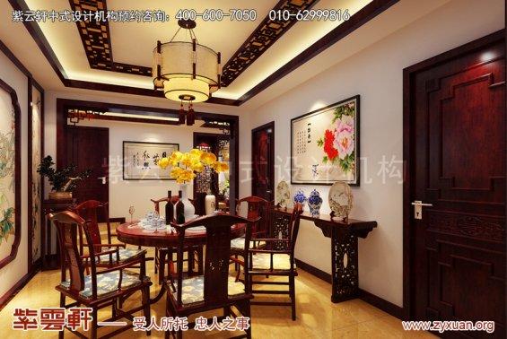 北京御汤山别墅中式装修效果图之东方艺术美,餐厅中式设计图