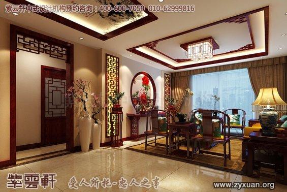 平层住宅古典中式风格装修案例,住宅客厅中式设计图