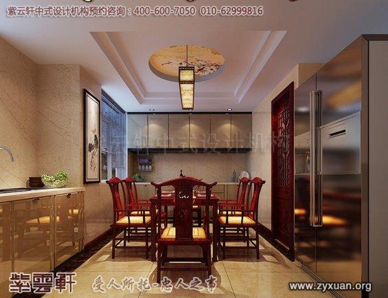 平层住宅古典中式风格装修案例,住宅餐厅中式装修图