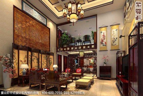 保定复式住宅简约中式设计案例,客厅中式装修效果图