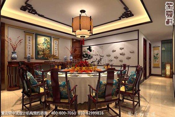 保定复式住宅简约中式设计案例,餐厅中式装修效果图