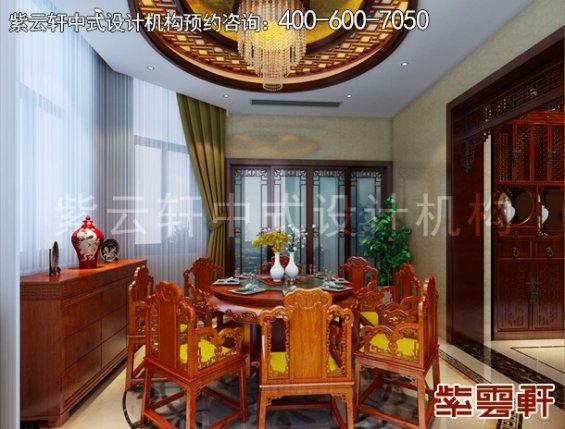 东阳范总别墅简约中式设计案例,餐厅中式装修效果图