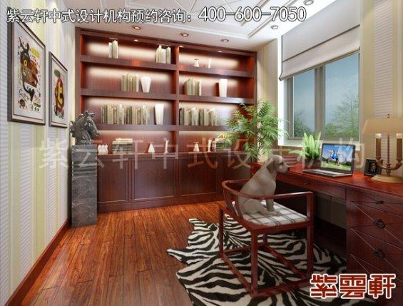 东阳范总别墅简约中式设计案例,书房中式装修效果图