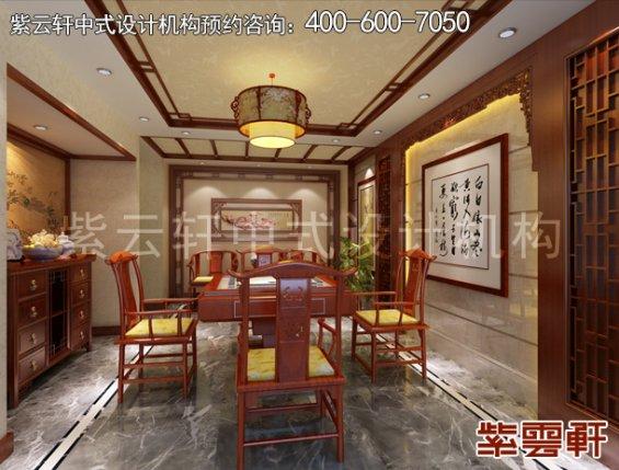 东阳范总别墅简约中式设计案例,休闲室中式装修效果图