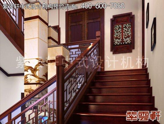 东莞别墅新中式设计案例,楼梯间中式装修效果图