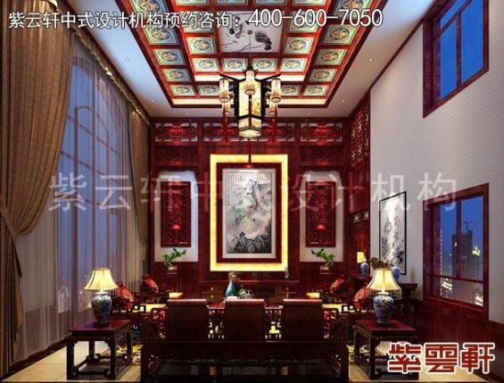 山东即墨黄总别墅古典中式设计案例,客厅中式装修效果图