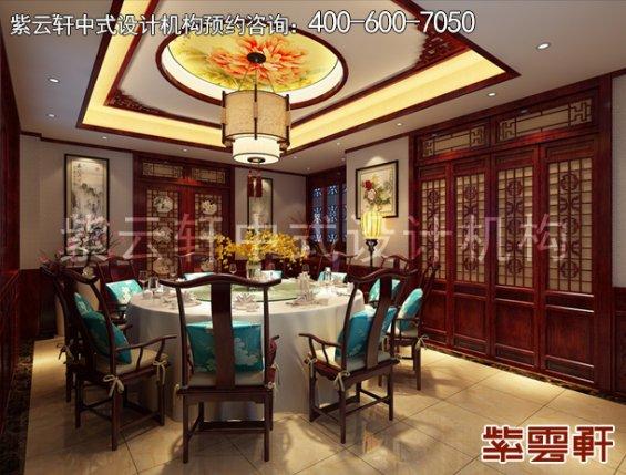山东即墨黄总别墅古典中式设计案例,餐厅中式装修效果图
