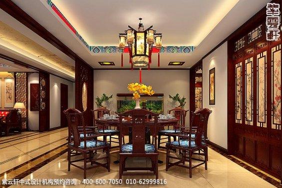 长沙湘江精品住宅中式设计案例,餐厅中式装修效果图