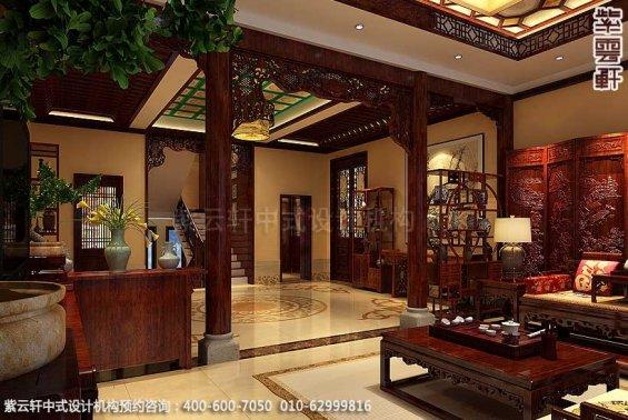 青岛别墅宋宅古典中式设计案例,客厅中式装修效果图