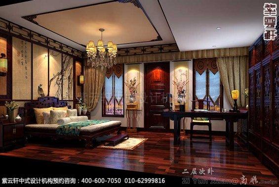 青岛别墅宋宅古典中式设计案例,卧室中式装修效果图