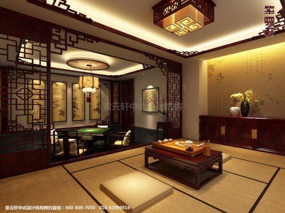 新中式风格高端商务会所设计案例,休闲室中式装修效果图
