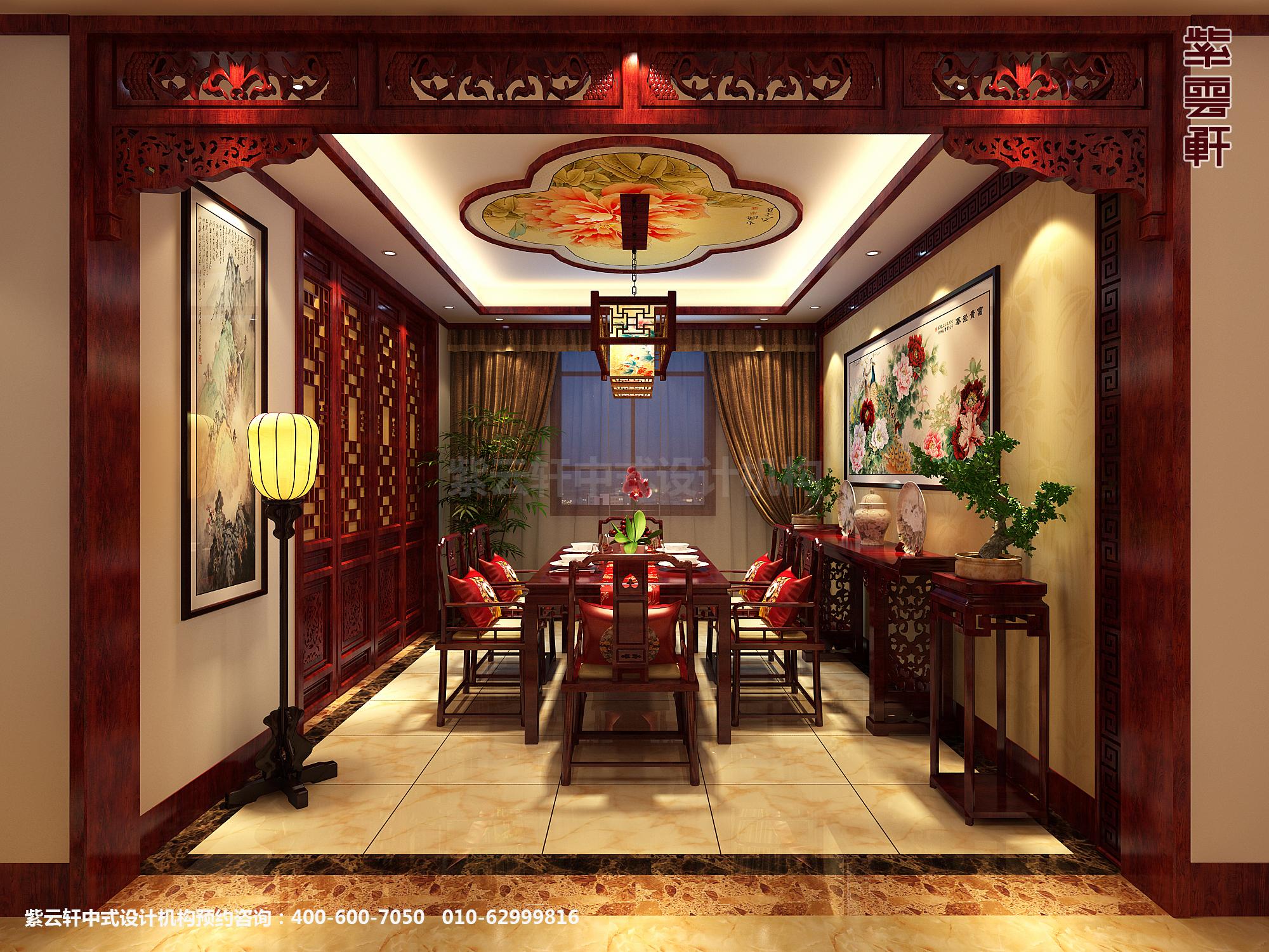 天津书画家住宅中式设计案例,餐厅中式装修效果图