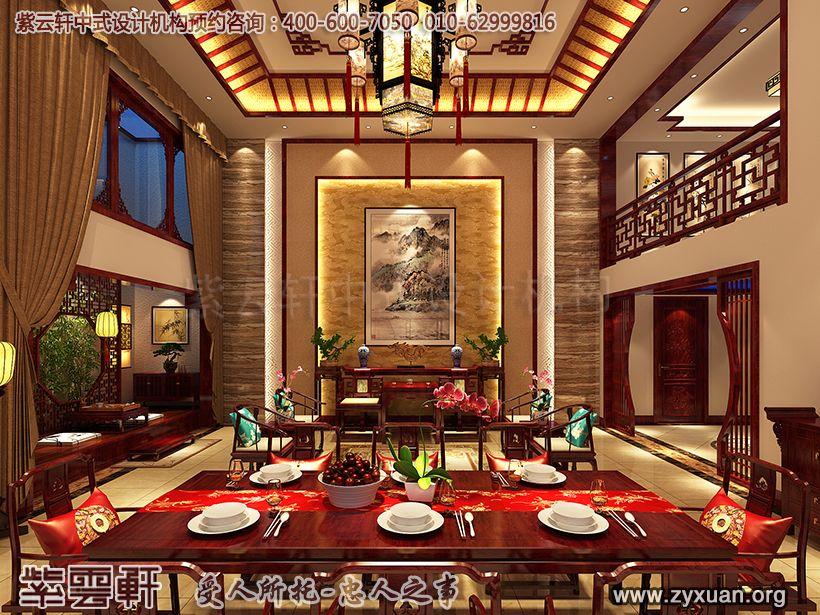 山东济南古典中式风格设计腊山别墅,餐厅中式设计图