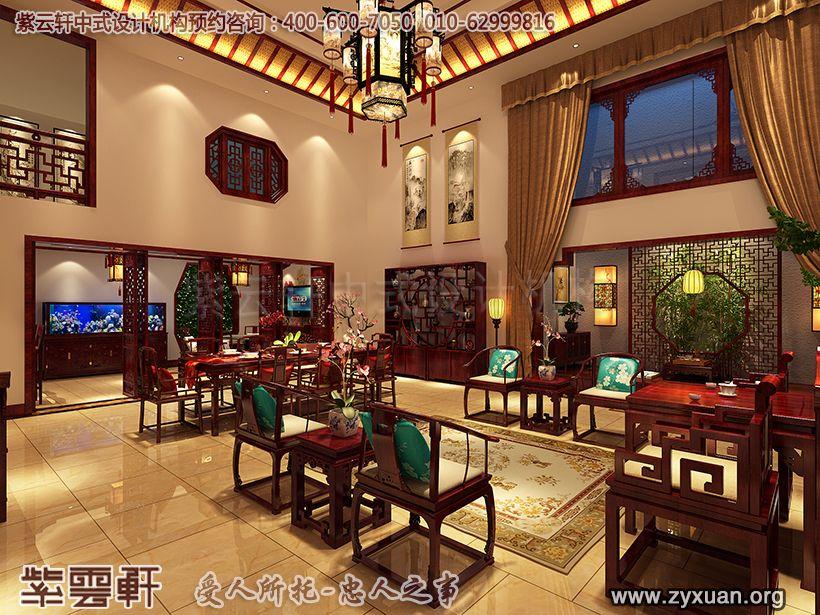 山东济南古典中式风格设计腊山别墅,客厅中式装修图