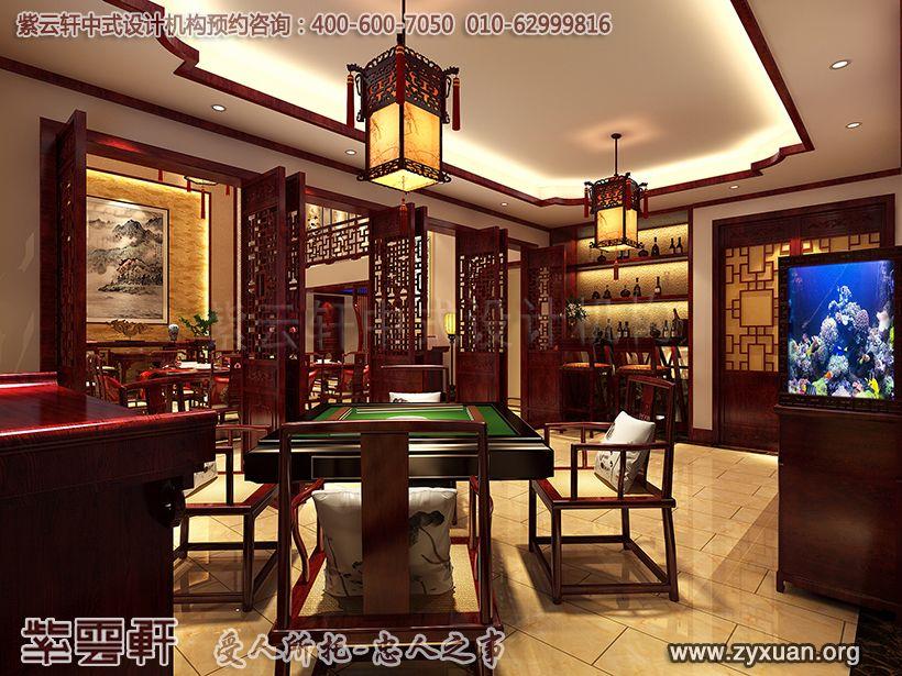 山东济南古典中式风格设计腊山别墅,娱乐室中式设计图