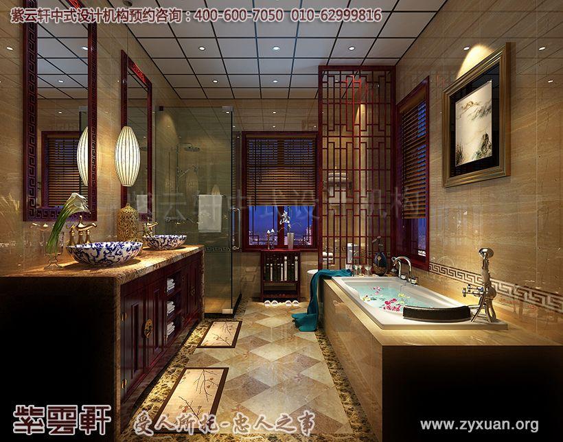 山东济南古典中式风格设计腊山别墅,别墅卫生间中式设计图