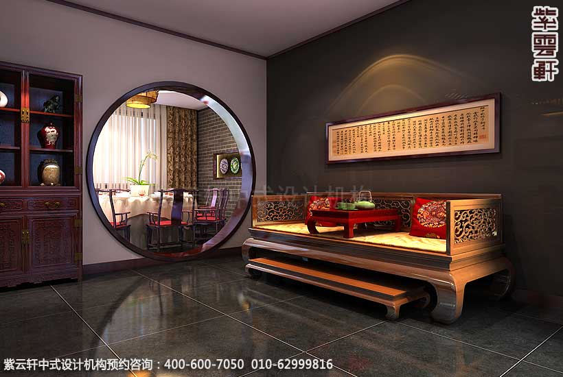 办公室中式装修经典案例展示,餐厅中式装修图