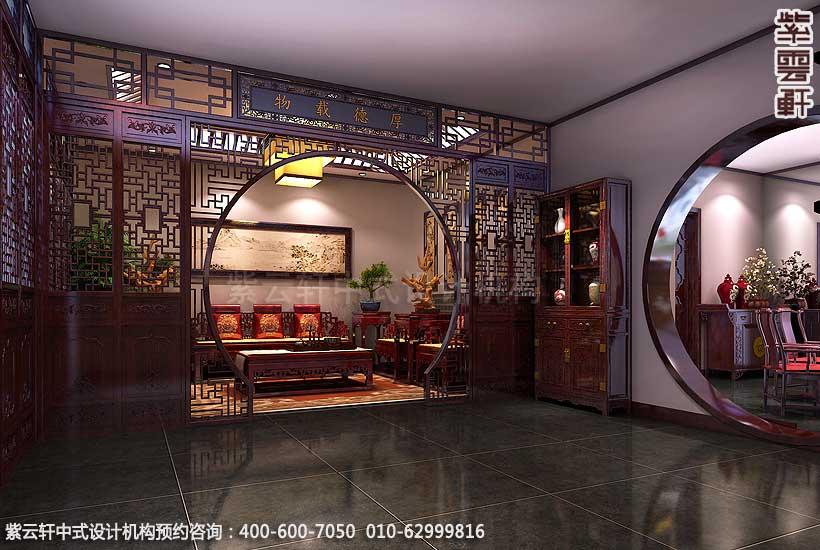 办公室中式装修经典案例展示,休息室中式设计图