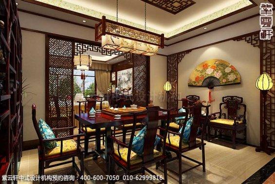 新中式装修风格案例,中式茶室设计图