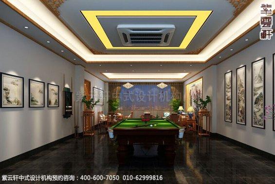 餐饮酒店中式装修案例赏析,酒店娱乐室中式装修图