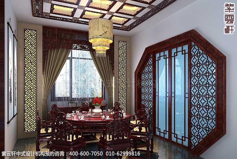 简约古典中式别墅装修案例,餐厅中式装修图_紫云轩
