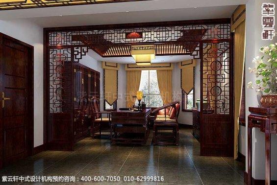 简约古典中式别墅装修案例,书房中式设计图